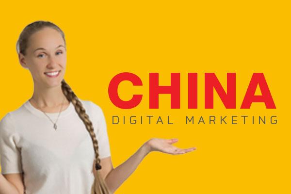 China Digital Marketing (21 – 22 Nov 2019)